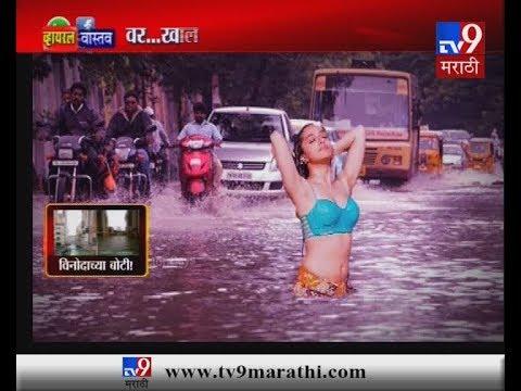 'मुंबई-तुंबई'वर नवनवे जोक्स ! मिम्सच्या माध्यामातून BMC ला टोमणे