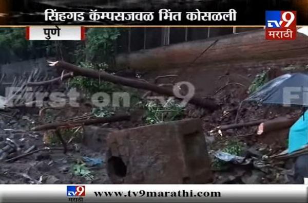 पुण्यात सिंहगड कॉलेजची भिंत कोसळली, 6 मजुरांचा मृत्यू