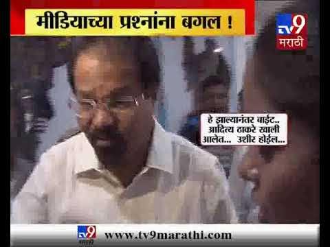'मुंबई तुंबली नाही' असं म्हणणाऱ्या मुंबईच्या महापौरांची मीडियाच्या प्रश्नांना उत्तर देण्यास टाळाटाळ