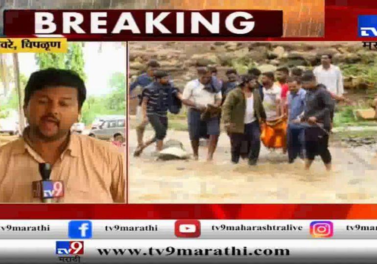 Tiware Dam Breached : मृतदेह बाहेर काढण्यासाठी ग्रामस्थांची कसरत