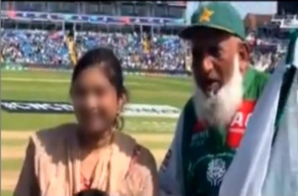 LIVE सामन्यातच 'भारतीय' महिलेकडून 'पाकिस्तान जिंदाबाद'च्या घोषणा