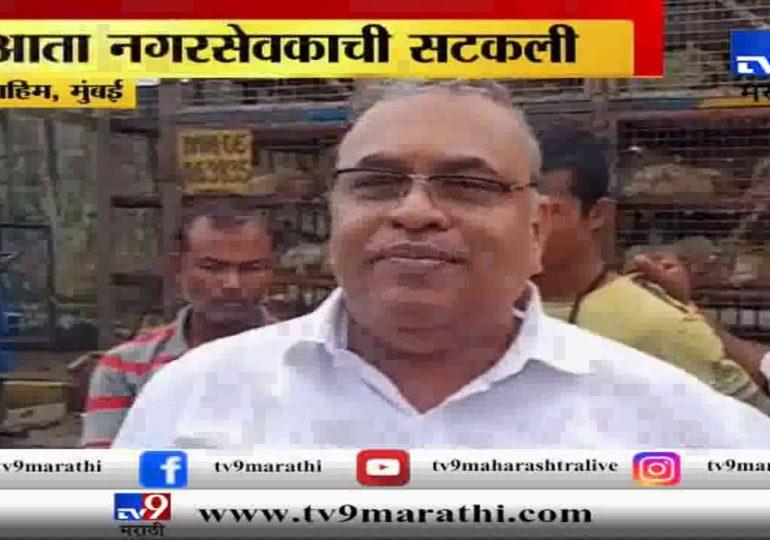 मुंबई : नितेश राणेंनंतर आता नगरसेवकाची मारहाण
