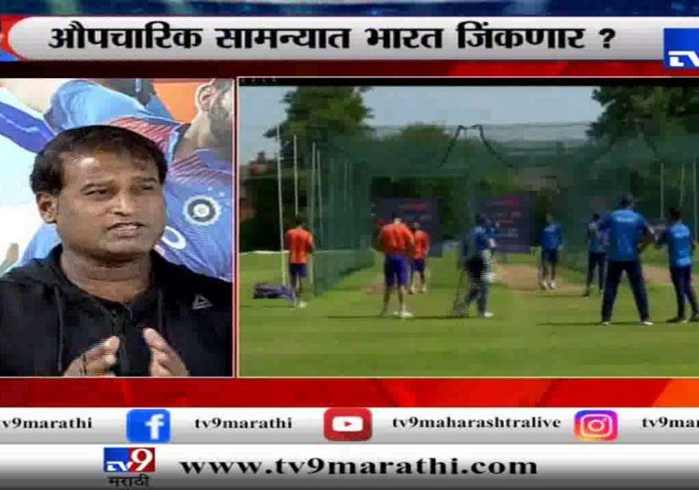 भारत विरुद्ध श्रीलंका, औपचारिक सामन्यात भारत जिंकणार?