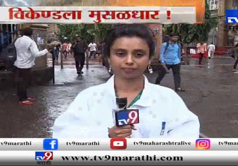 Mumbai Rain : मध्य रेल्वेचं वेळापत्रक कोलमडलं, चाकरमान्यांना फटका