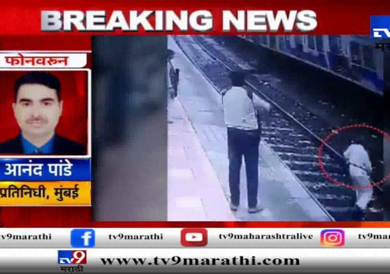 मुंबई : धावत्या लोकलसमोर आत्महत्येचा प्रयत्न