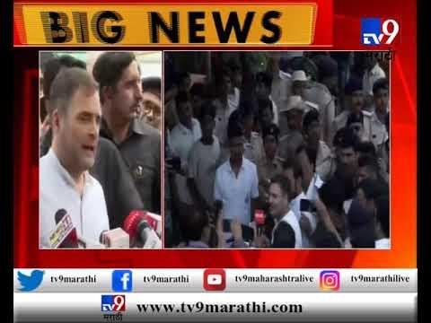 माझी लढाई गरीबांसाठी आणि संविधानासाठी :  राहुल गांधी