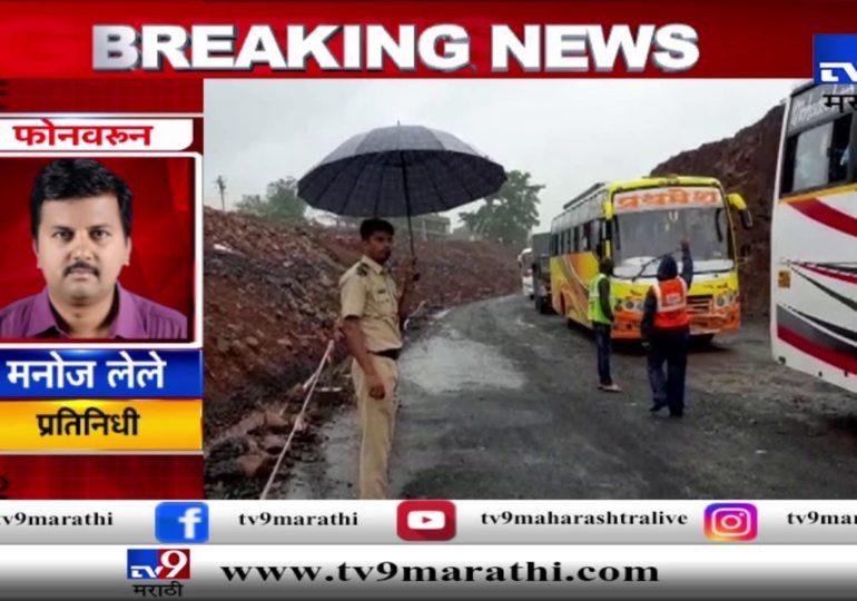 'जगबुडी'चं पाणी ओसरलं, मुंबई-गोवा महामार्गावर एकेरी वाहतूक सुरु