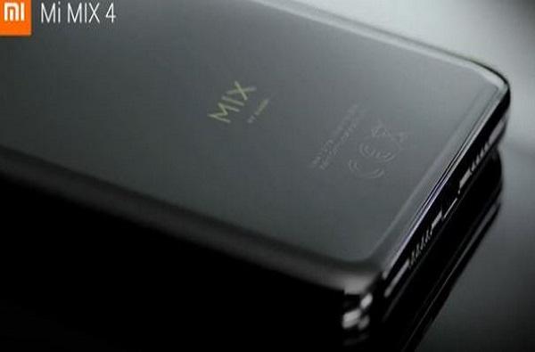 लवकरच शाओमीचा 64 मेगापिक्सल कॅमेराचा फोन लाँच होणार