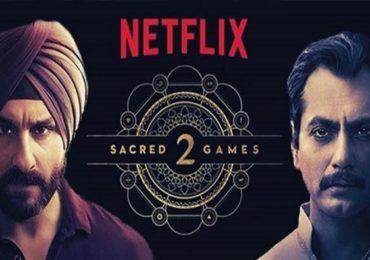 Sacred Games Review | अन् सेक्रेड गेम्सचा 'शोले' होता होता राहिला..!