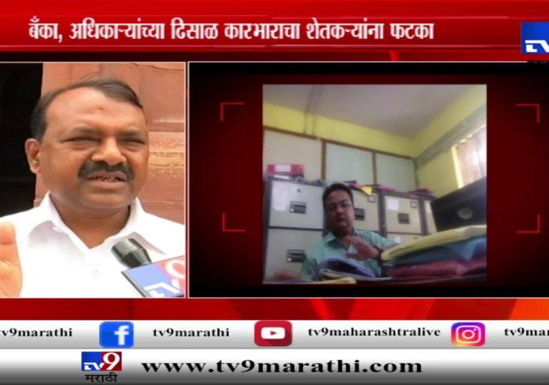 टीव्ही-9च्या ऑपरेशन 'पीक कर्ज'चे पडसाद दिल्लीपर्यंत