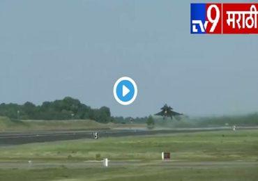 गाजावाजा झालेल्या राफेल विमानाची पहिली भरारी, राफेल गेमचेंजर ठरले, वायूसेनेची प्रतिक्रिया