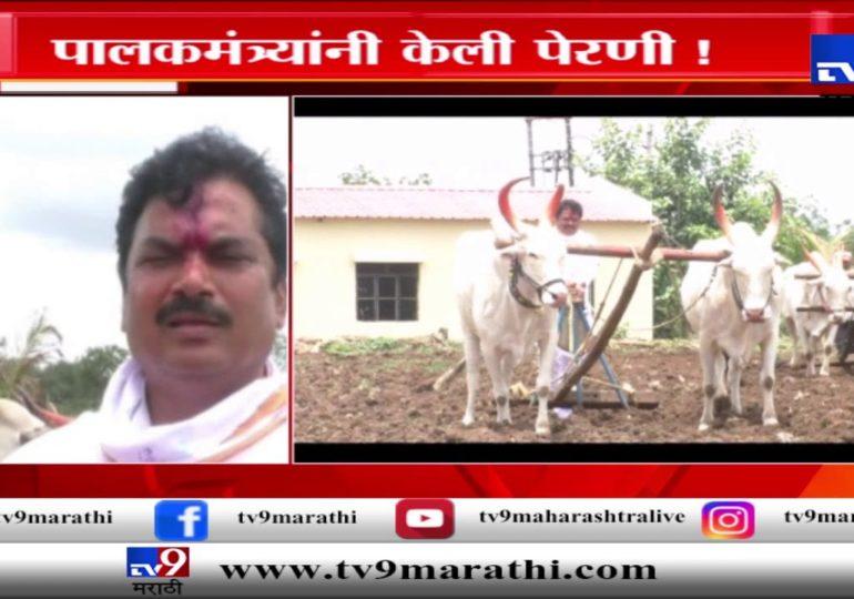 अहमदनगर : जेव्हा पालकमंत्री राम शिंदे स्वत: शेतात पेरणी करतात!
