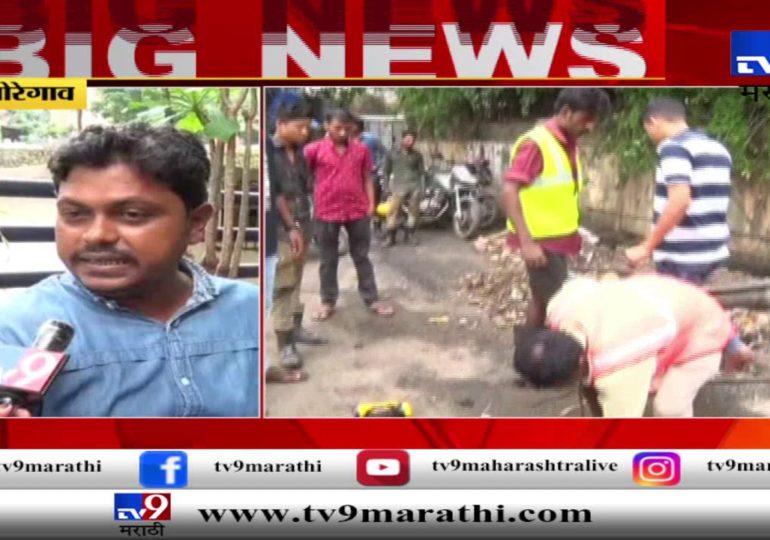 मुंबई : सर्च ऑपरेशनचा चौथा दिवस, दिव्यांश अद्यापही बेपत्ता