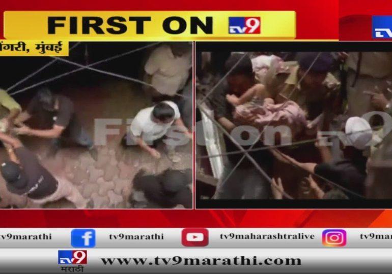 मुंबई : डोंगरीत म्हाडाची बिल्डिंग कोसळली, 50 जण अडकले