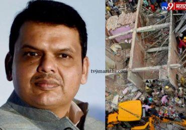 डोंगरी इमारत दुर्घटना : कोसळलेली इमारत 100 वर्षे जुनी, पण अतिधोकादायक नव्हती : मुख्यमंत्री