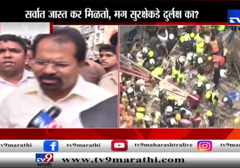 मुंबई : डोंगरी इमारत दुर्घटनेवर महापौर विश्वनाथ महाडेश्वर यांची प्रतिक्रिया