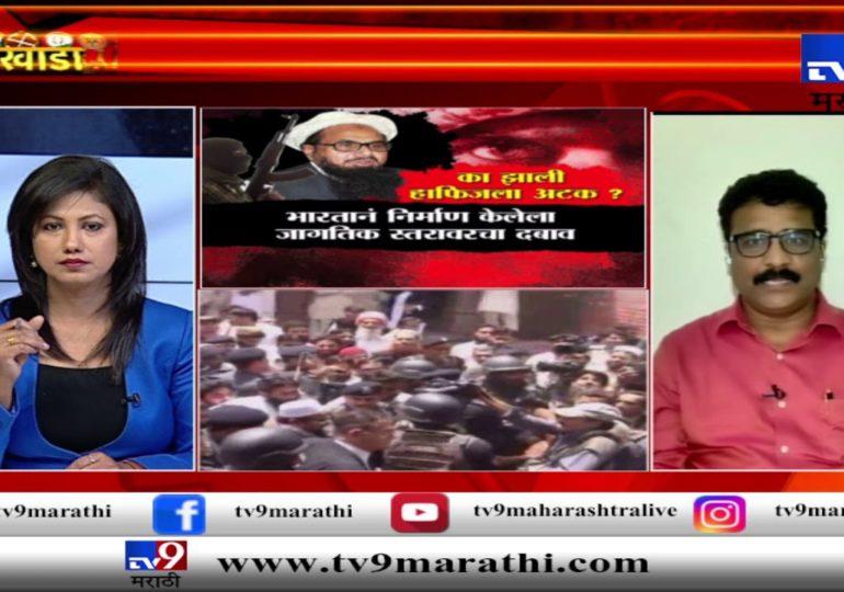Kulbhushan Jadhav ICJ : भारत पुन्हा जिंकला तर पाकिस्तान तोंडघशी पडला