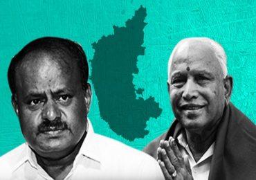 Karnataka bypoll results Live : कर्नाटकातील 15 पैकी 12 जागी भाजपचा विजय