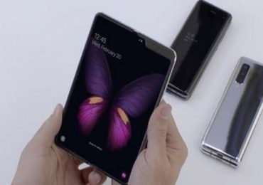 लवकरच Samsung Galaxy Fold लाँच होण्याची शक्यता, पाहा फीचर