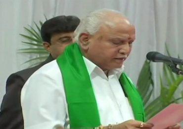 बी. एस. येदियुरप्पा चौथ्यांदा कर्नाटकचे मुख्यमंत्री