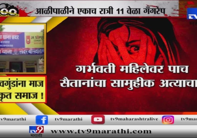 सामूहिक बलात्कारानं राजस्थान हादरलं, गर्भवतीवर एकाच रात्री 11 वेळा गँगरेप