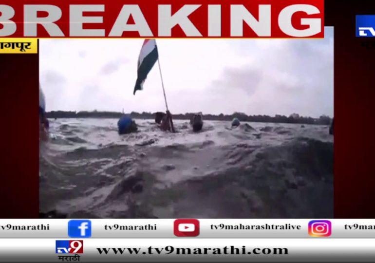 Independence Day : नागपुरात जलतरणपटूंकडून तलावात ध्वजारोहण