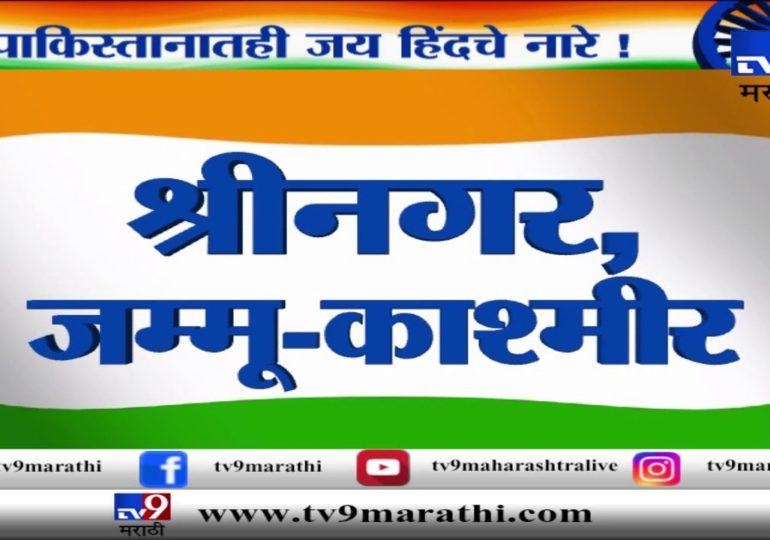 Independence Day 2019: देशभरात स्वातंत्र्यदिनाचा उत्साह, पाकिस्तानातही 'जय हिंद' चे नारे