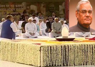 अटल बिहारी वाजपेयींचा स्मृती दिन, राष्ट्रपती, पंतप्रधानांकडून श्रद्धांजली