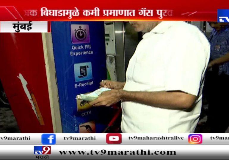 मुंबई : ओएनजीसीच्या गॅस प्रोसेसिंग केंद्रात बिघाड, रिक्षा, टॅक्सी चालकांना मोठा फटका