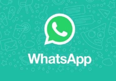 WhatsApp चं नवं फीचर लाँच, आता ऑटोमॅटिक मेसेज डिलीट होणार