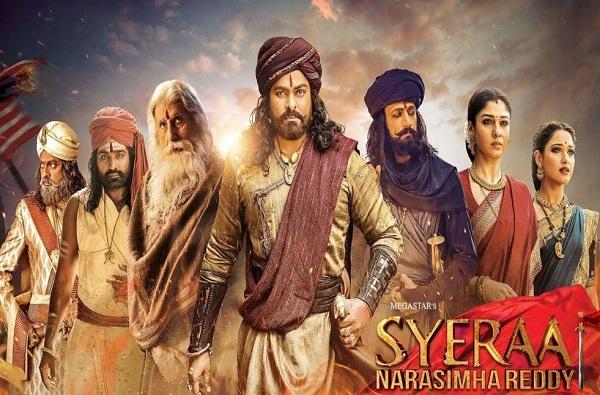 Sye Raa Narasimha Reddy Teaser: चिरंजीवीचा नवा सिनेमा बाहुबलीला टक्कर देणार!