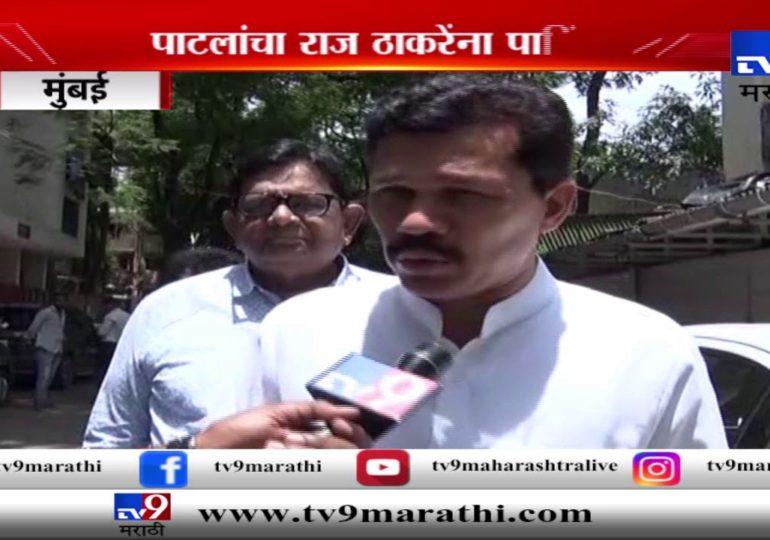 मुंबई : सरकार राज ठाकरेंना टार्गेट करतय : कपिल पाटील