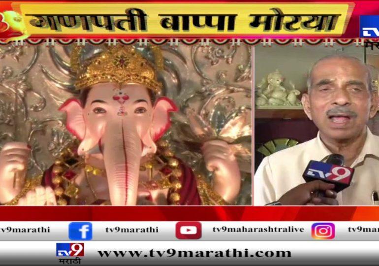 Ganeshotsav 2019 : मनोहर जोशी यांच्या घरी बाप्पा विराजमान
