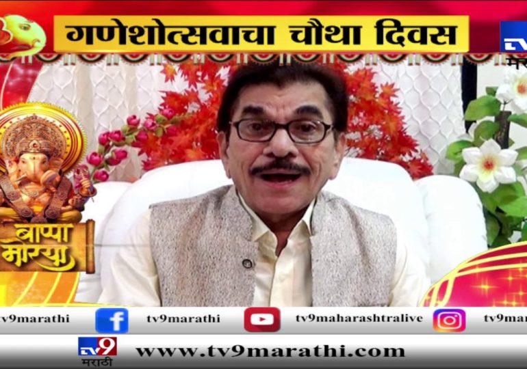 Ganeshotsav 2019 : गौरी पूजन आणि आगमनाचा योग्य मुहूर्त कोणता?