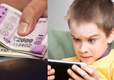 मोबाईल गेम खेळण्यासाठी 10 वर्षीय मुलाने 35 हजार रुपये उडवले