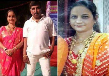 अनैतिक संबंधांचा संशय, विरारमध्ये 62 वर्षीय पतीकडून 59 वर्षीय पत्नीची हत्या