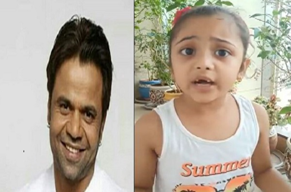 VIDEO : कॉमेडी स्टार राजपाल यादवच्या 6 वर्षीय मुलीकडून 'Save Aarey' चा नारा