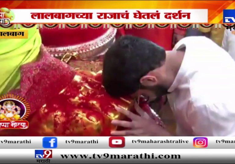 Ganeshotsav 2019 : आदित्य ठाकरे लालबागच्या राजाच्या चरणी लीन