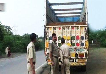 सव्वा लाख रुपयांचा दंड, मालकाने दिलेले पैसे घेऊन ट्रक चालक फरार