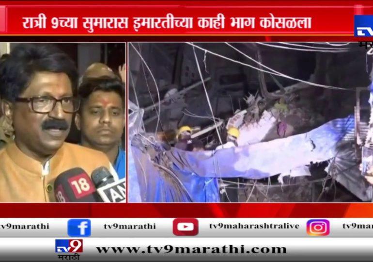 मुंबई : क्रॉफर्ड मार्केटमधील इमारतीचा भाग कोसळला, सुदैवाने कुठलाही जीवितहानी नाही
