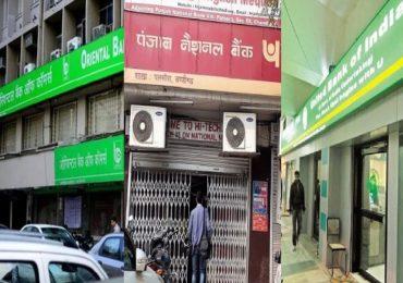 सलग पाच दिवस बँका बंद, नवरात्रीत ATM मध्ये पैशांचा तुटवडा?