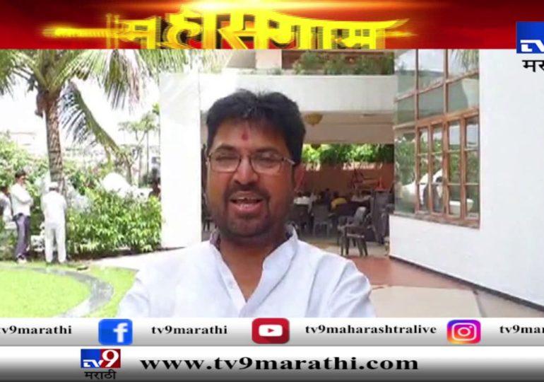 Maharashtra Assembly Elections : विजय आमचाच होणार, अर्जुन खोतकर यांना विश्वास