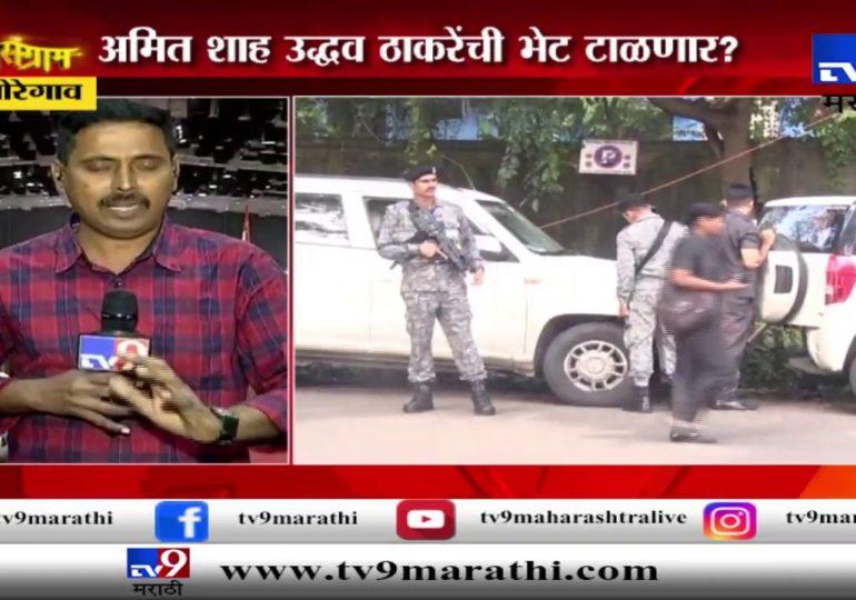 370 कलम बाबत मुंबईतील मुस्लिमांना काय वाटतं?