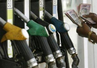 मोठा धक्का! पेट्रोल आणि डिझेलच्या दरात सलग पाचव्या दिवशी वाढ, जाणून घ्या...