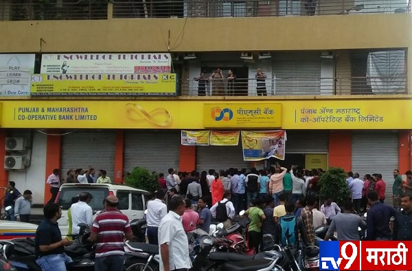 restrictions on PMC Bank