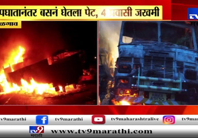 बेळगाव : ट्रक आणि बसमध्ये धडक, अपघातानंतर वाहनांना आग, 4 प्रवासी जखमी