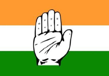 Congress MLA List | काँग्रेस आमदारांची संपूर्ण यादी