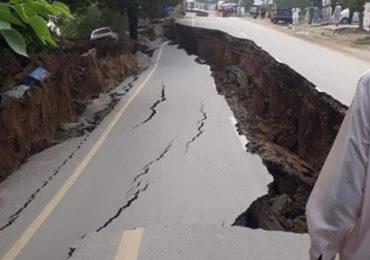 भूकंपाने पाकमध्ये इमारत कोसळून 50 जखमी, दिल्लीतही हादरे