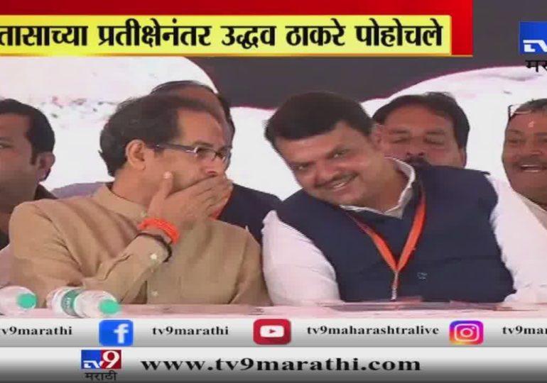 नवी मुंबई | माथाडी मेळाव्यात उद्धव ठाकरे आणि मुख्यमंत्री एकाच मंचावर