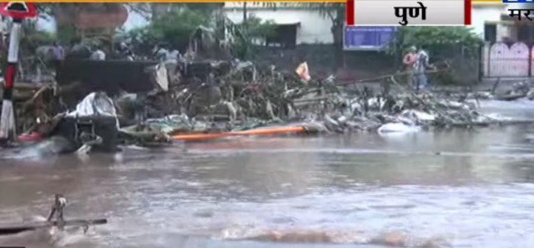 Pune Heavy Rain : पुण्यात पावसाचा कहर | पाच जणांचे मृतदेह आढळले